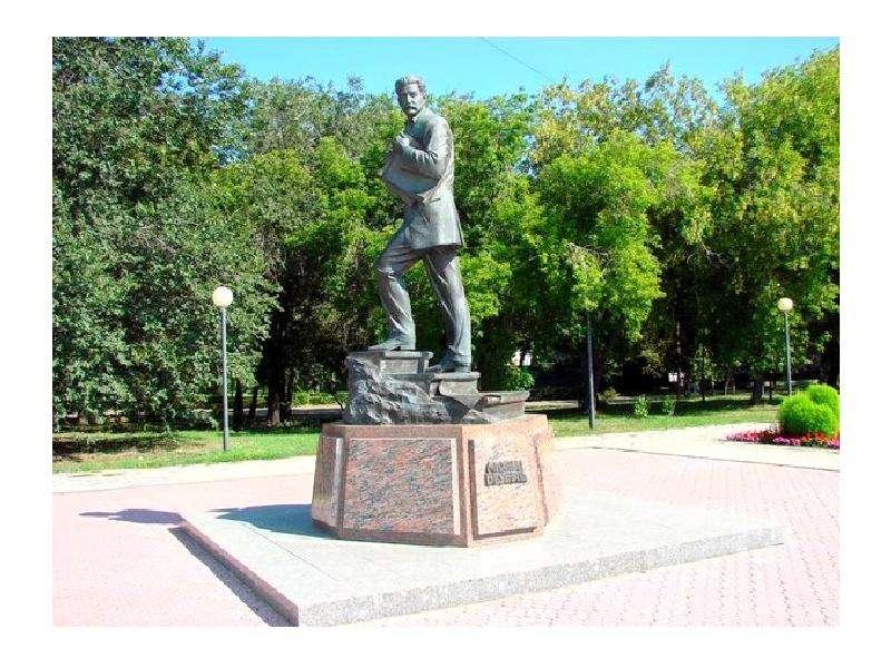 Памятники и архитектурные сооружения города Омска, слайд 2