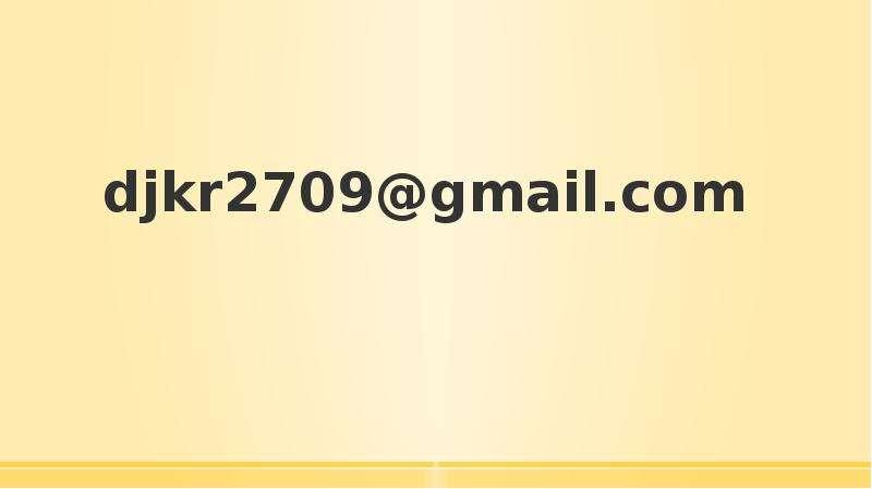 djkr2709@gmail. com